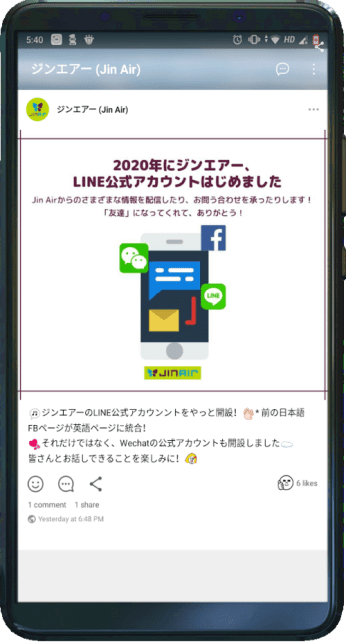 Screengrab of Jin Air's official Japan LINE account