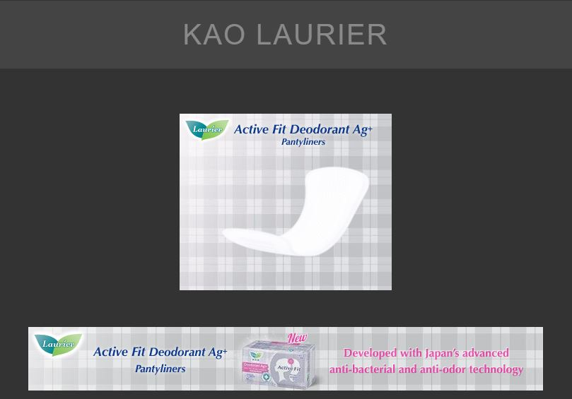 A set of GDN Banner Ads for Kao Laurier - Digital Advertising