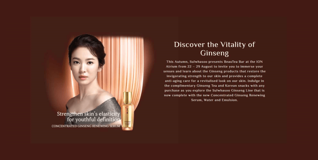 Screenshot of Sulwhasoo's microsite for the Concentrated Ginseng Renewing Serum launch