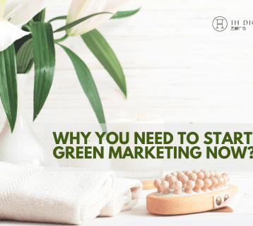 Why You Need to Start Green Marketing Now | IH Digital