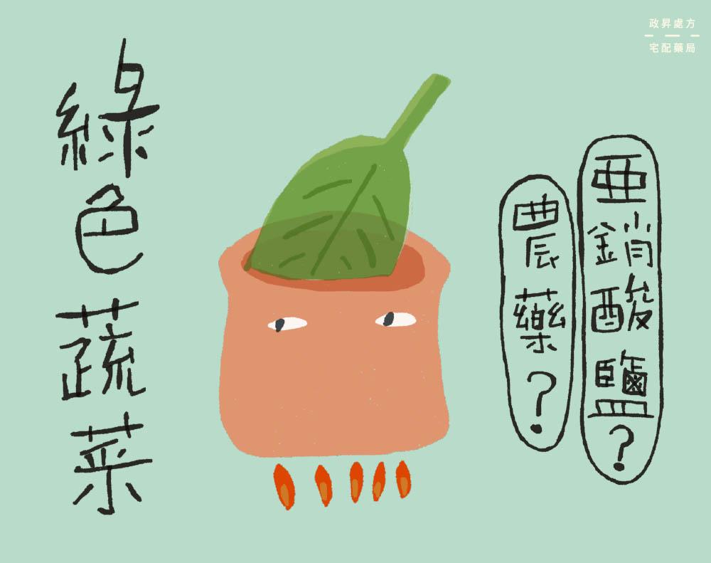 煮沸中的蔬菜高湯