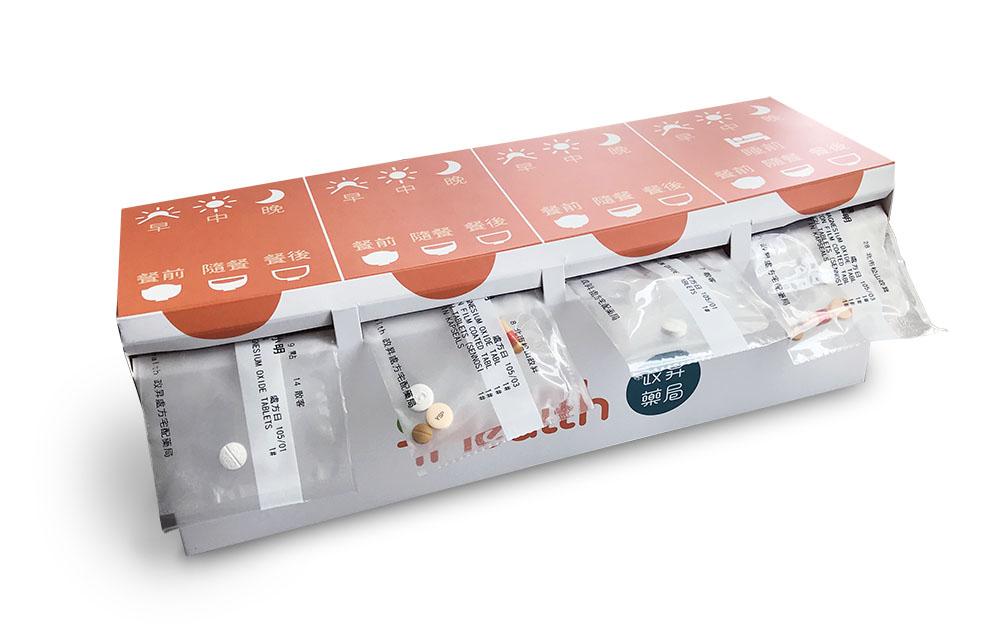 四格藥盒 藥品分包