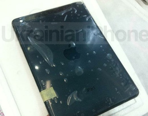 ipad-mini-housing-outer