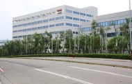 Apple signed an agreement with TSMC to provide A6X chip