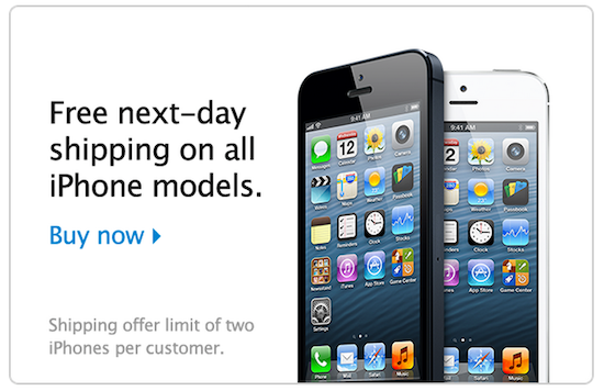 iphone-shipping-promo