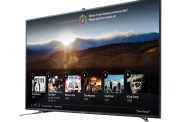 Apple discussing with LG about  55 and 65-inch HD TV panels supply