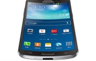 Samsung formally presented Galaxy Spherical smartphone with a curved display