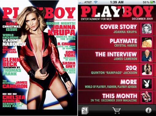 Playboy on iPhone