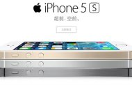 China Mobile ordered a million iPhone 5s