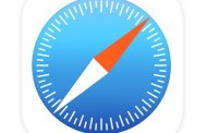Canopy Cydia Tweak Brings A Set Of New Safari Features to iOS 7