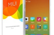 Xiaomi MIUI 6 - Android interface with iOS 7 design