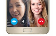 Group Video Calling Coming To Skype For iOS, Android, Windows 10 Mobile