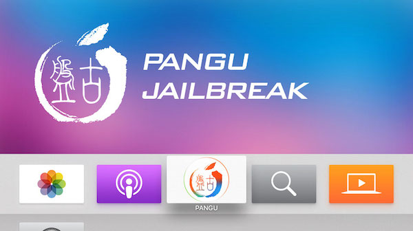 Pangu jailbreak for Apple TV 4