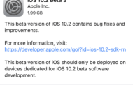 Apple seeded iOS 10.2 Beta 3
