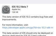 Apple unveils the seventh beta of iOS 10.2: What's New?