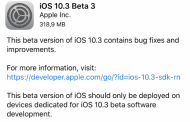 Apple releases the third beta of iOS 10.3, watchOS 3.2 and tvOS 10.2