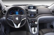 Apple Receives Permission To Test Self-Driving Cars In California