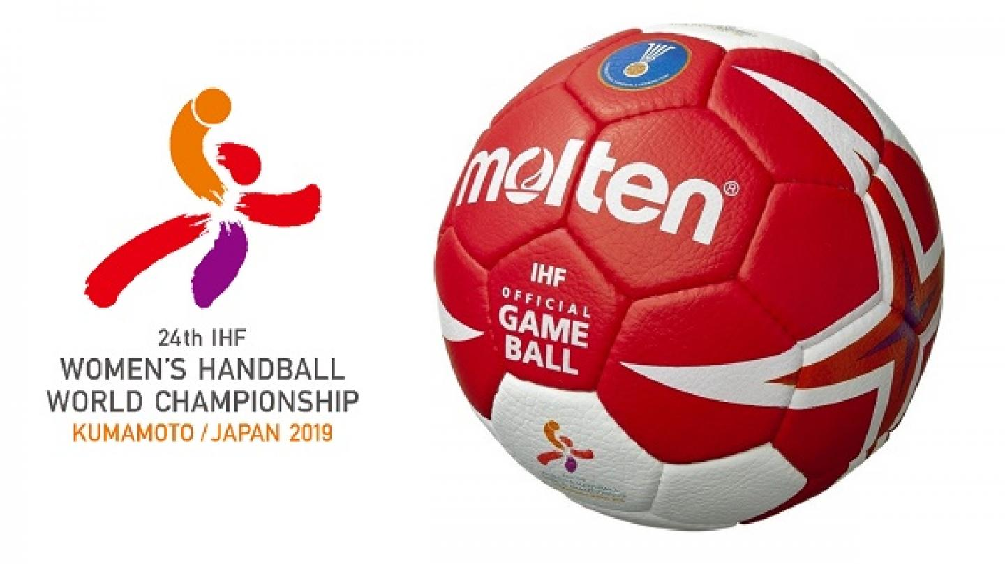 the official match ball of the 2019 ihf