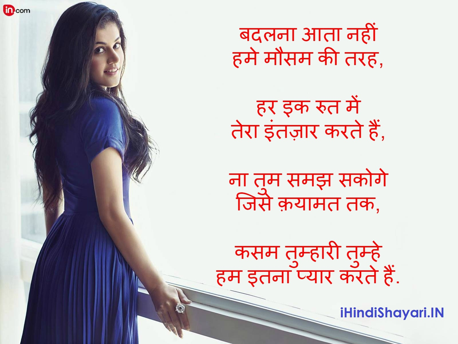 Wallpaper download love shayri - Shayari Images Download Sad