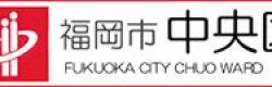 福岡市 中央区の遺品整理安心できる業者