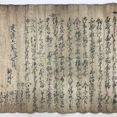 お題 No.006 江戸時代中期の質地証文