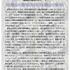 《緒形拳研究会》絶賛!キャプション作成中(^^;)