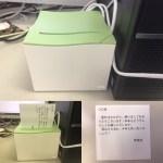 付箋に印刷できる粘着式ミニプリンタ「nemonic」