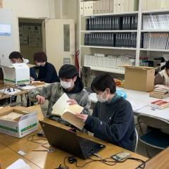 史料管理学演習 北條資料と緒形資料