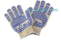ihocon: BBQ Grill Gloves 隔熱手套一付
