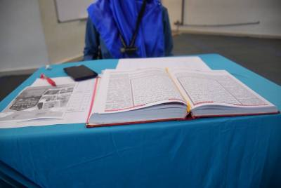 Setiabudi Secondary – Al-Furqaan Admission Test