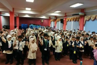 Setiabudi Primary – Orientation Day & Parent's Briefing