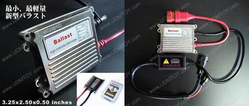 Osram Powered Digital Control Ultra Slim Ballast HID Conversion Kit, size H1 H3 H4 H7 H11 H13 9004 9005 9006 9007 9008 9145 9012 5202