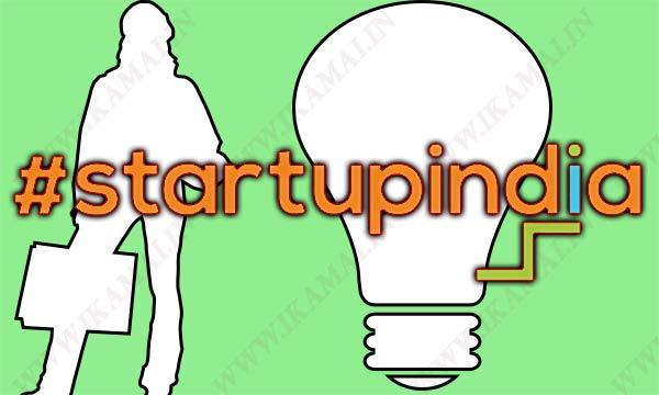 Start-up-india-Scheme-in-Hindi