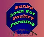 Poultry Farming Loan in Hindi