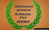 National-Award-Scheme-for-MSME
