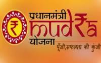 Pradhan-Mantri-Mudra-Yojana in Hindi