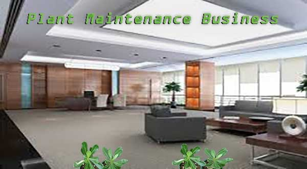 Plant-maintenance-business in hindi