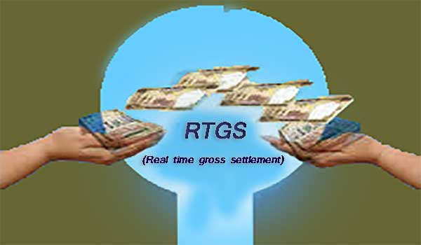 RTGS information in Hindi