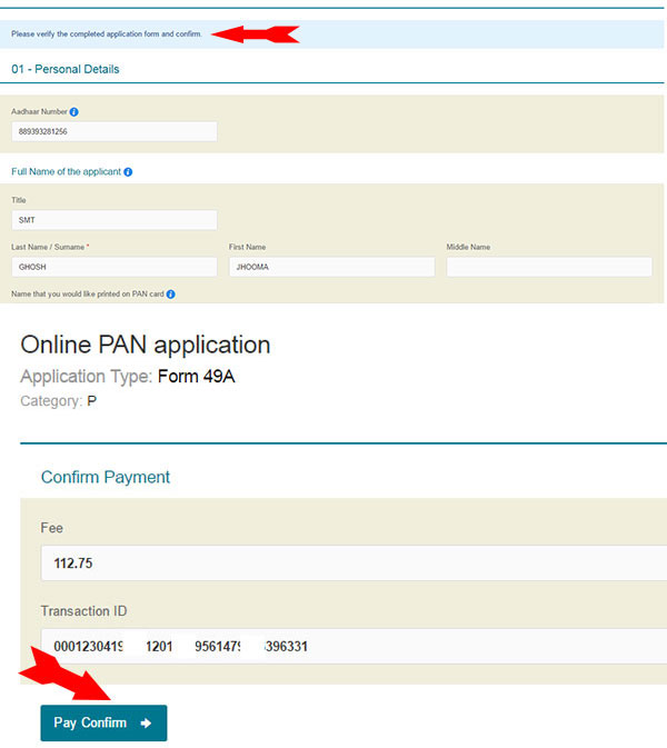 sevanth-step-to-apply-pan-card-online