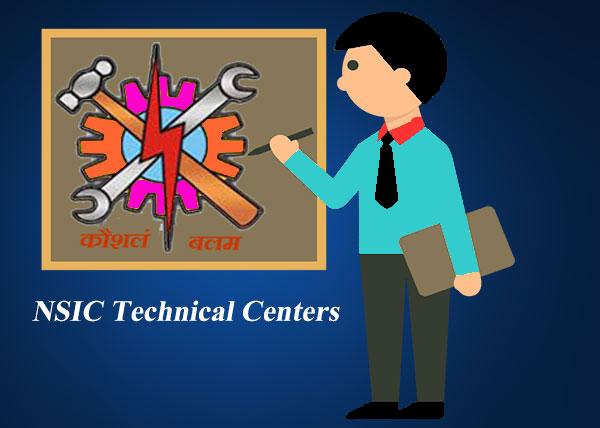 NSIC Training Centers-list