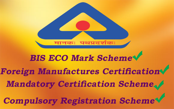 BIS-Information-and-certification
