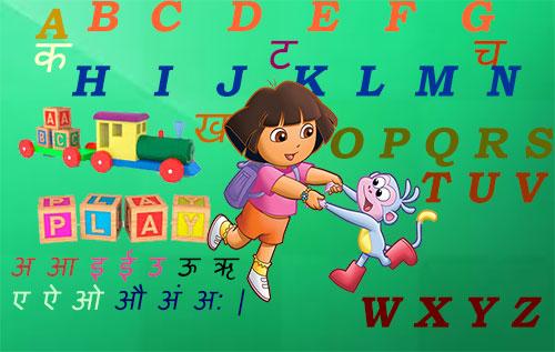 Nursery School kaise start kare