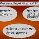 terms conditions of Mnadatory-registration-of-GST
