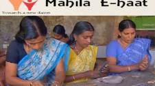 Mahila E Haat Scheme in Hindi