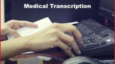 how to start a medical transcription business in hindi