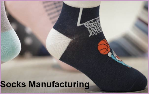 Socks Manufacturing Business in Hindi