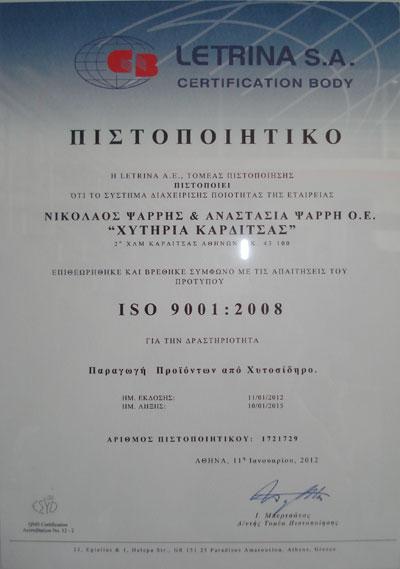 pistopoihtiko_iso9001-2008