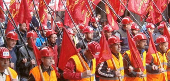 Για τις εκλογές του Συνδικάτου Οικοδόμων Ικαρίας-Φούρνων ...