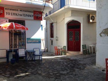 Start of the pathway to Aris Potamos beach