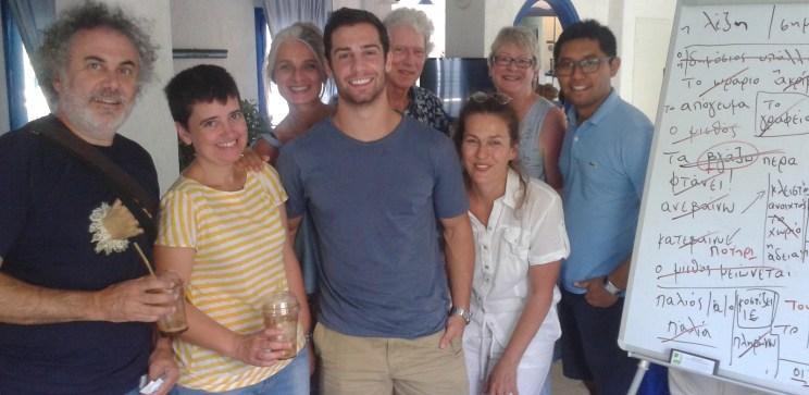 Greek in Greece <br> Greek language courses, island Ikaria